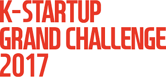 K-Startup Grand Challenge 2017